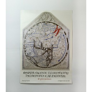 Mappa Mundi poster (English translation)